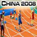 china-2008